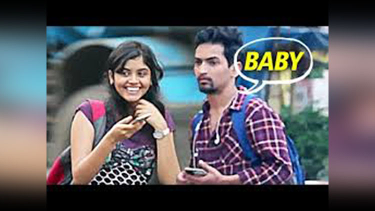 Calling Cute Girls JAANU BABY Prank