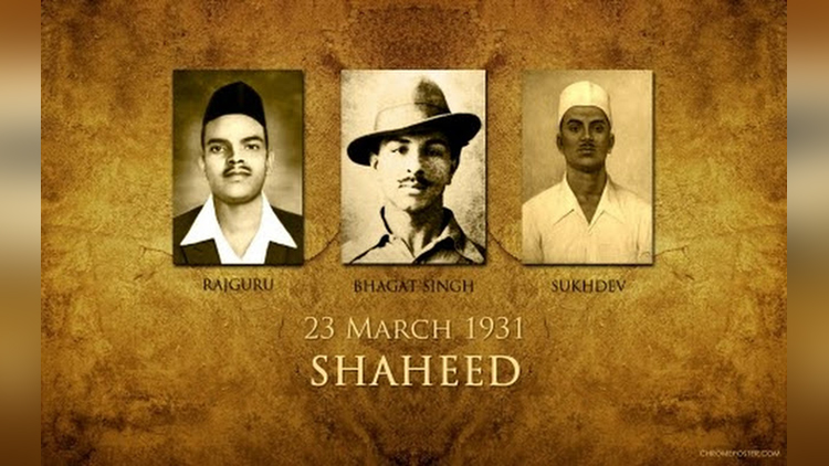 Martyrs Day in India Shaheed Diwas