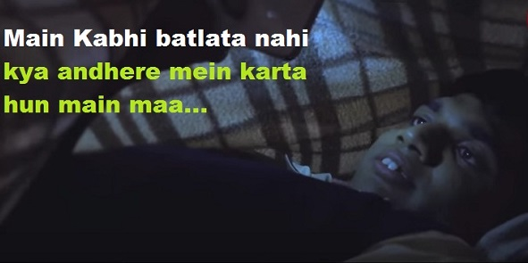 song of the movie Taare zameen par
