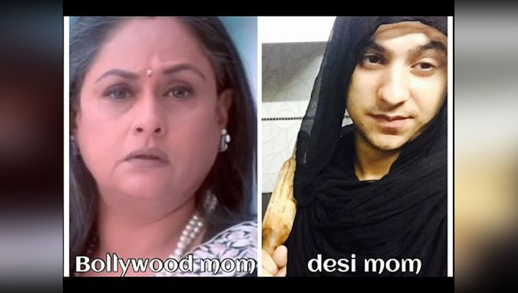 Watch This Hilarious Video Which Shows The Difference Between Bollywood Mom And Desi Mom