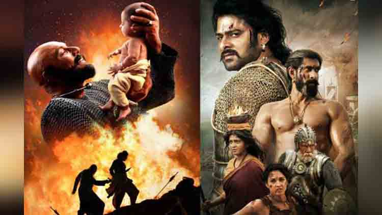 bahubali 2 box office record