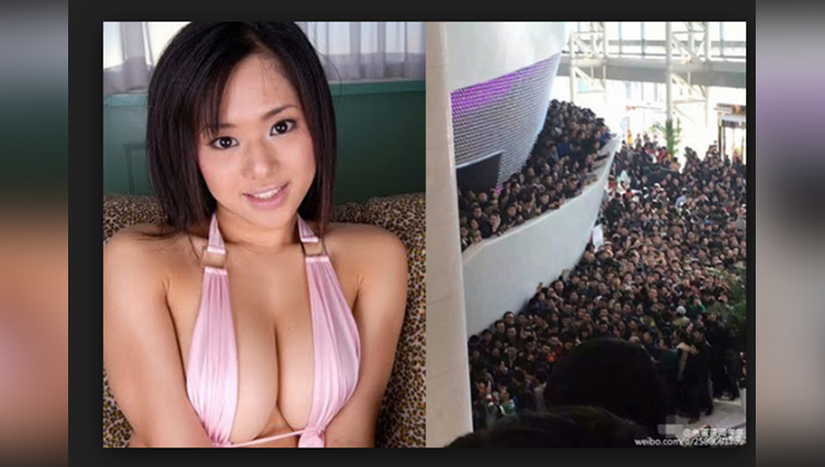 Adult Star Of Japan And China Going To Marry With Three People