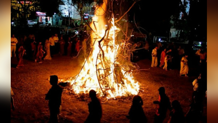 There Is A Special Holika Dahan At Azamgarh Village