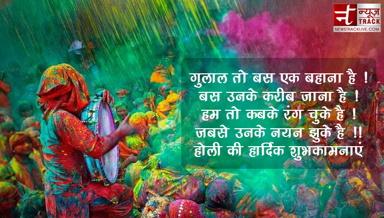 holi 2019 holi images holi sms holi hindi messge