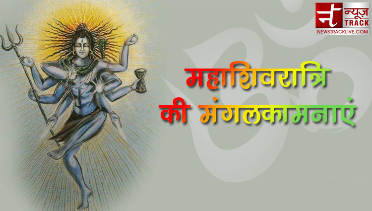 mahashivratri why people do fast mahashivratri news Mahashivratri 2019 Shivratri on 4th March