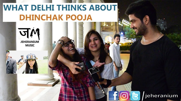 what delhi thinks about dhinchak pooja | public hai ye sab janti hai