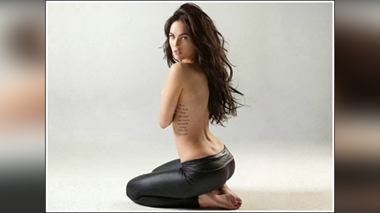 Megan Fox celebrating her 31st birthday