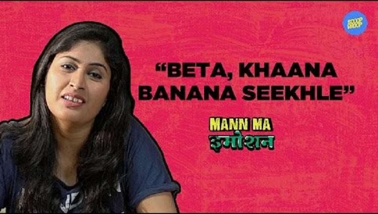 when mom says khaana banana seekh le