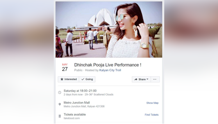 this dhinchak pooja live concert has got everyone talking