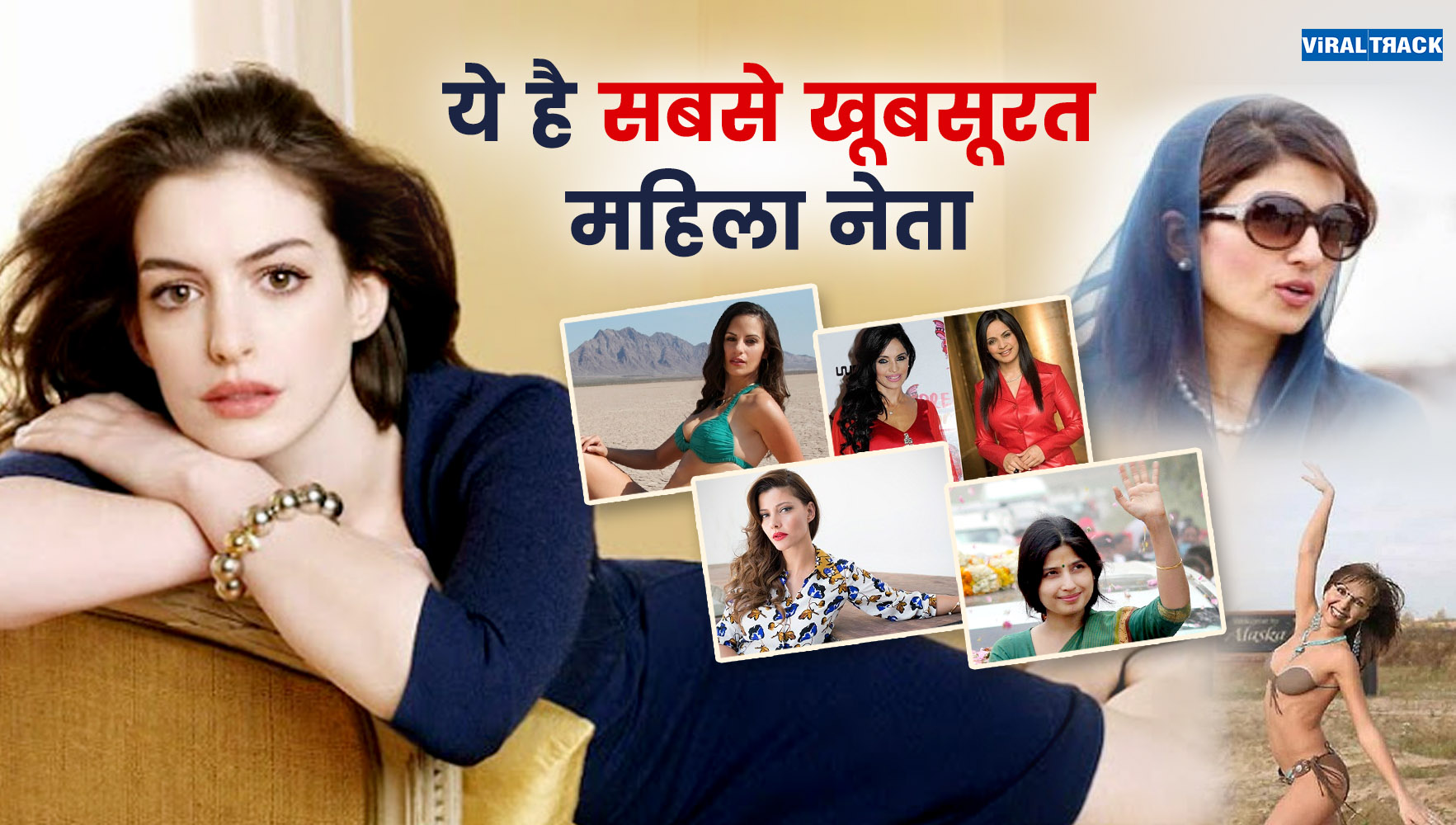 top 10 beautiful female politicians
