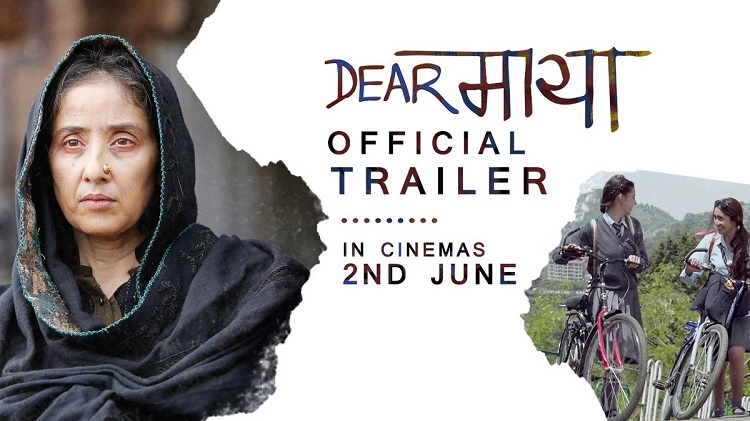 Dear Maya Official Trailer