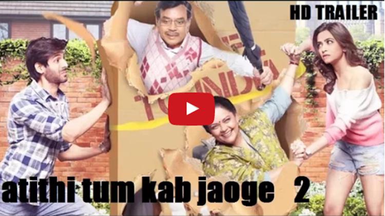 Atithi tum kab jaoge 2 Official Trailer