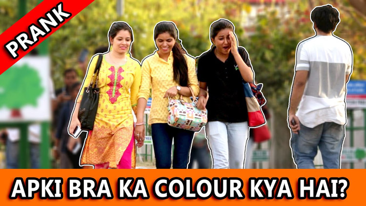 APKI BRA KA COLOUR KYA HAI TST Pranks in India 2017