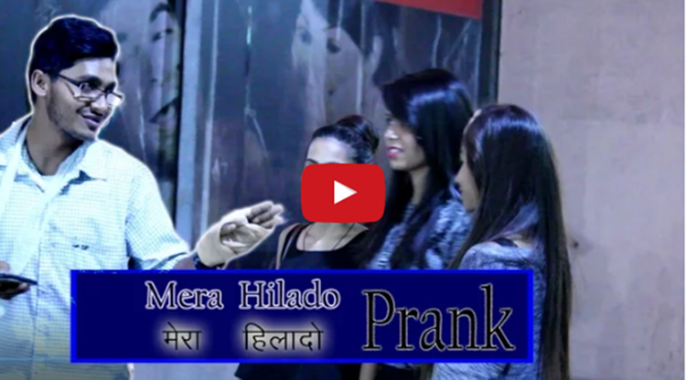 Mera Hilado prank video