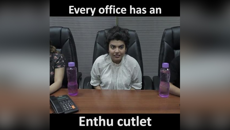 Girliyapa Thug wife Every office has an Enthu cutlet