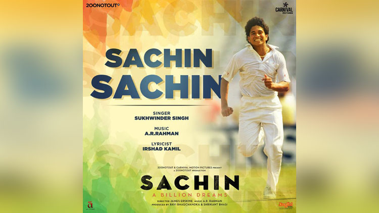 Sachin Sachin song from Sachin A Billion Dreams