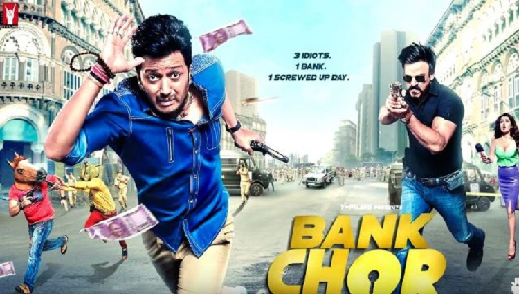 Bank Chor Official Trailer