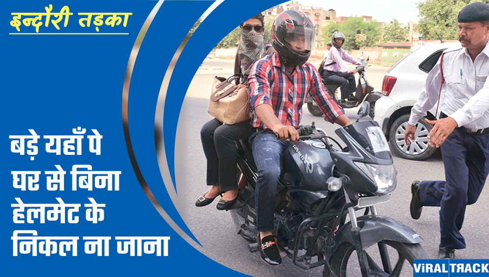 indori tadka dont get outside without helmet