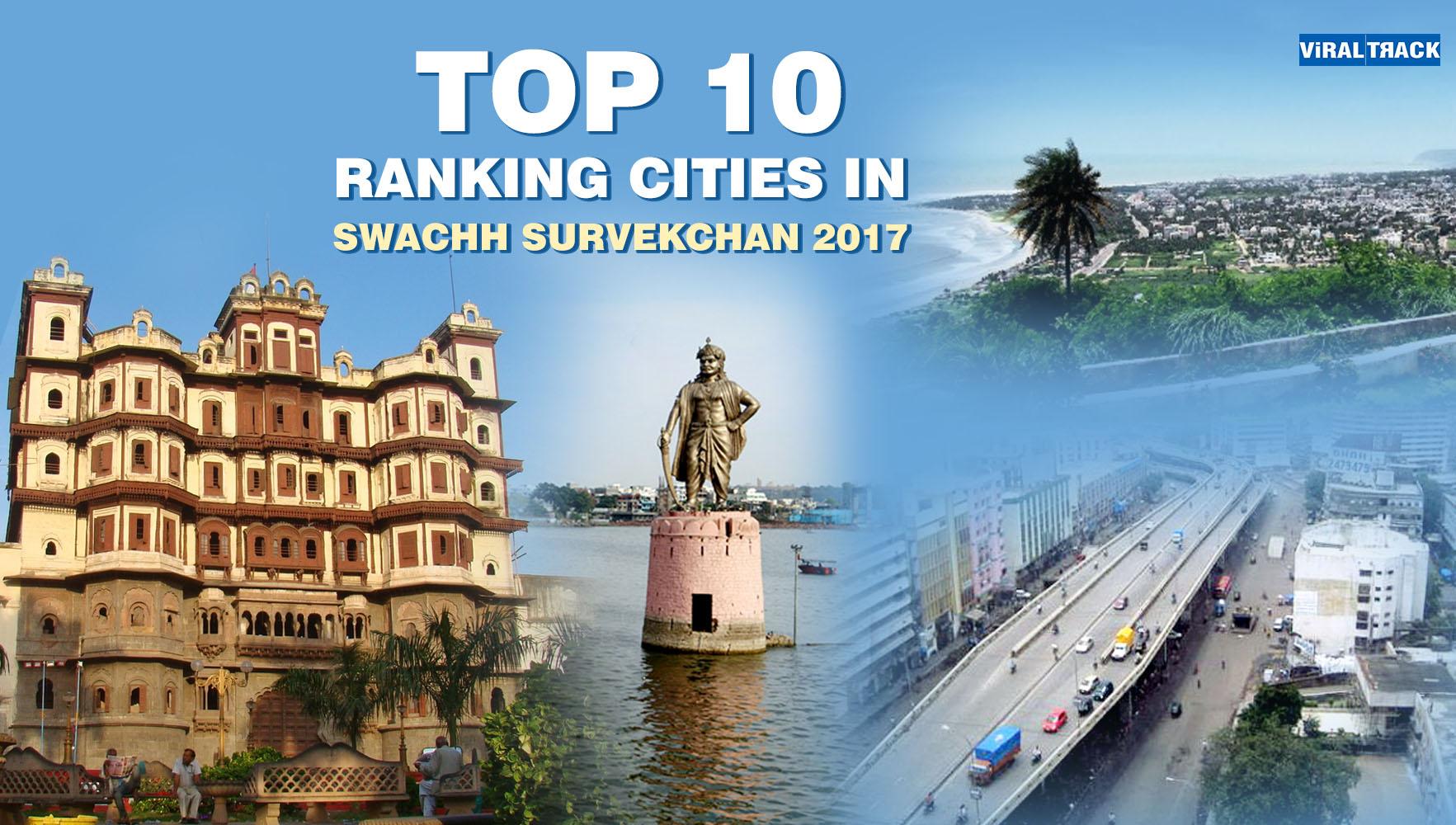 swachh bharat abhiyan Top 10 ranking