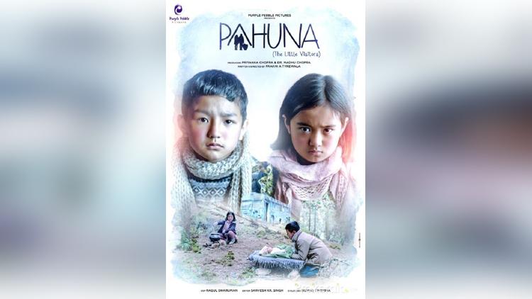 priyanka Chopras sikkimese production pahuna unveiled at cannes
