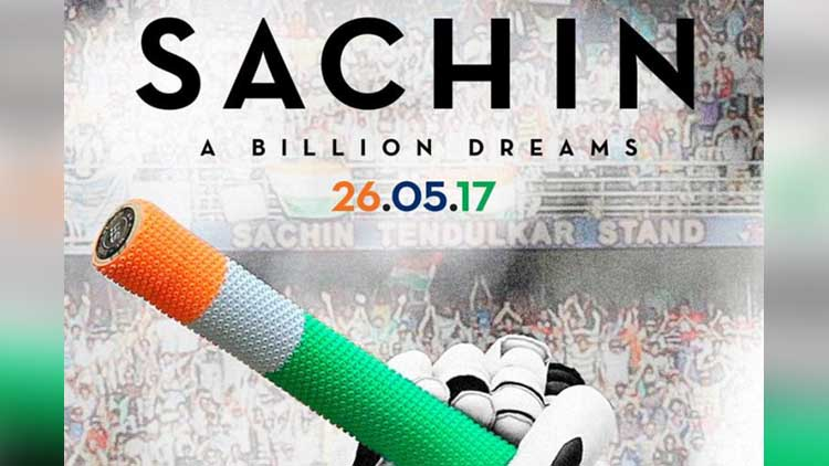 A Song That Shows The Journey Of Master-Blaster Is Out From Biopic Sachin: A Billion Dreams