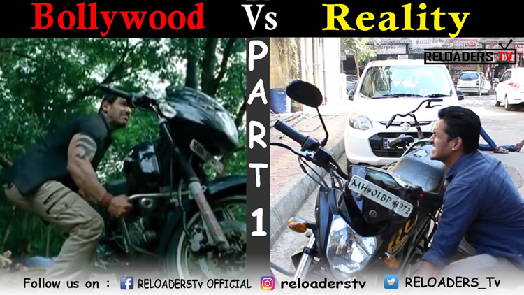 Bollywood Vs Reality Expectation Vs Reality Part 4 Reloaders Style