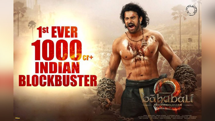 baahubali enters in 1000 crore club
