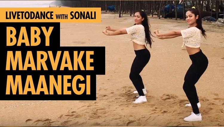 Baby Marvake Maanegi Raftaar Dance Cover LiveToDance with Sonali