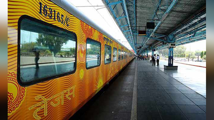 tejas train features