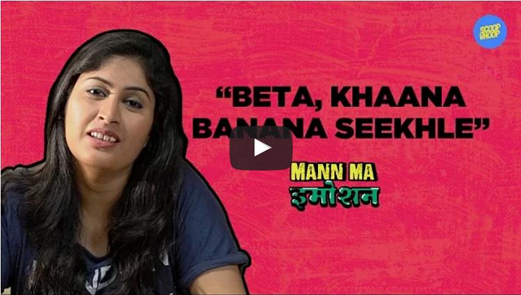 Khaana Banana Seekh Le Mann Ma Emotion Ep 2