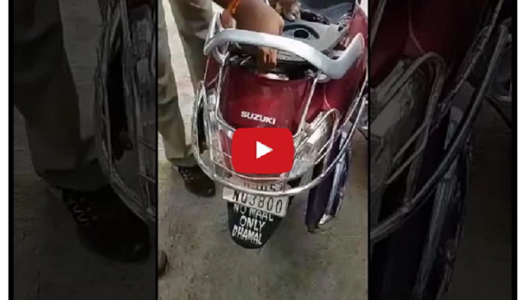alcohol bike seized ShareEmbed