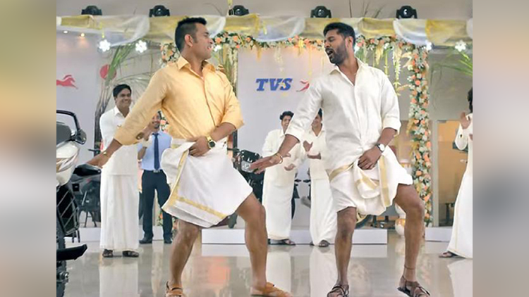 MS Dhoni dance video with prabhudeva