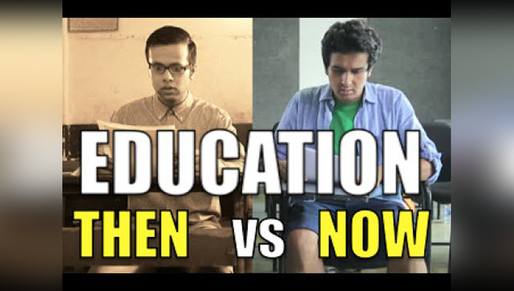 EIC Education Then vs Now