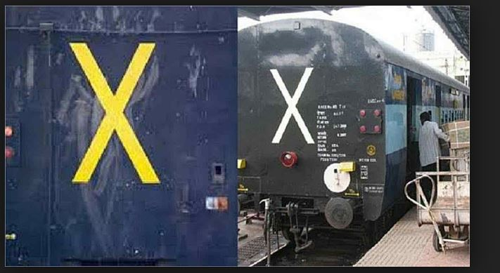 Why is there a cross X sign behind the last bogie of the train