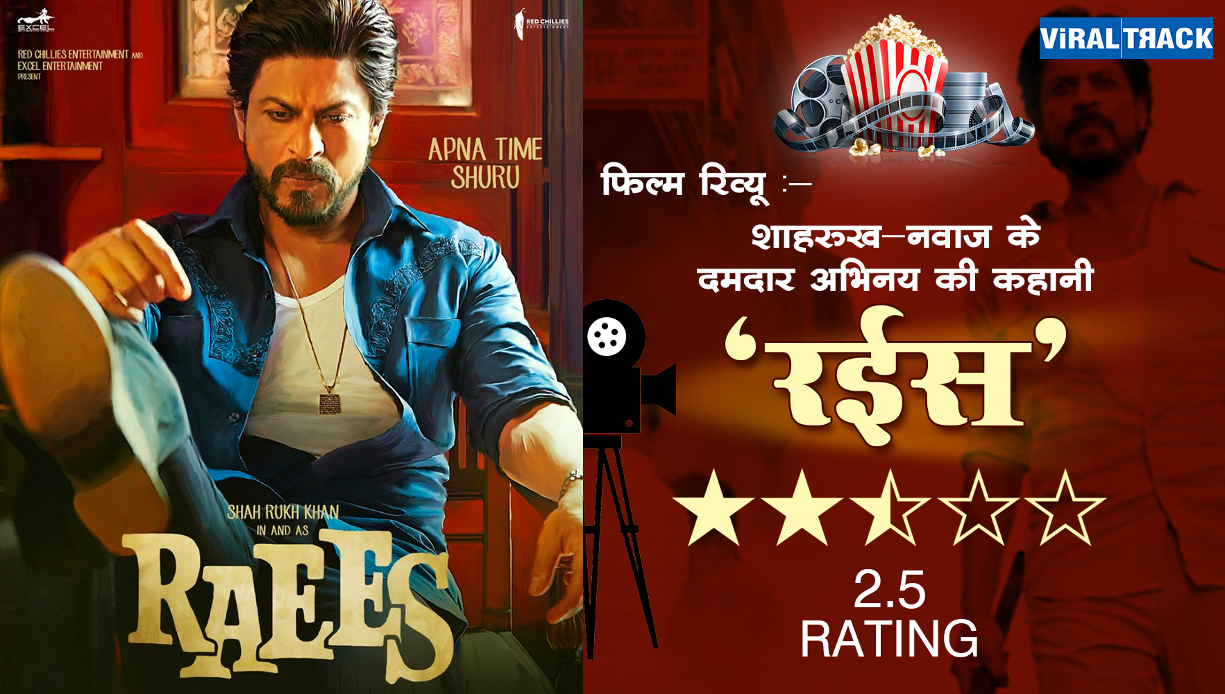 shahrukh khan raees movie review