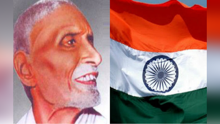 man who made our national flag tricolor