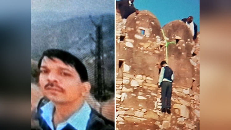man found dead at nahargarh fort wall took selfie