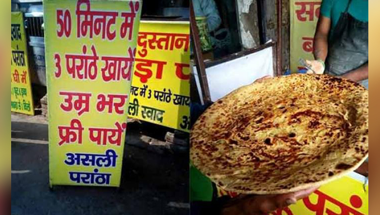 Foodies Challenge: Eat 3 paratha's and have it 'FREE'