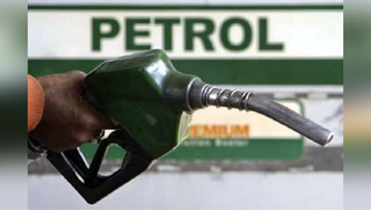 know your rights about petrol pump
