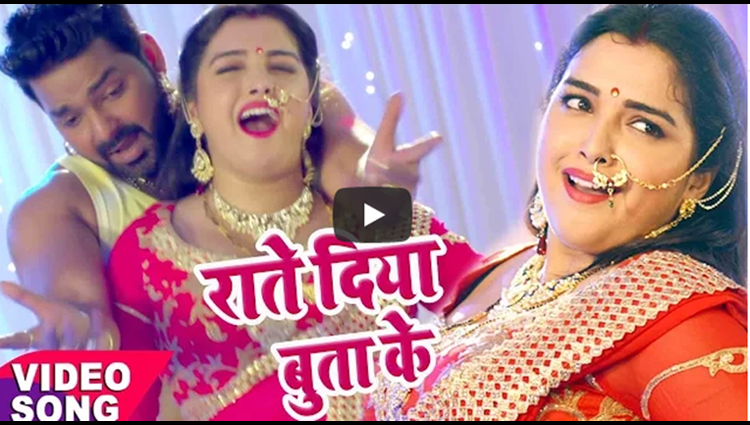 2017 Pawan Singh Superhit Film SATYA Bhojpuri Hit Songs