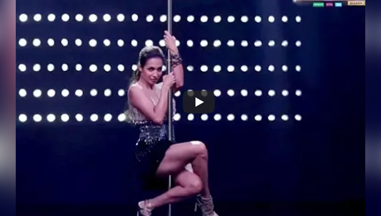 Malaika Arora Gears Up To Show Some Pole Dance Moves