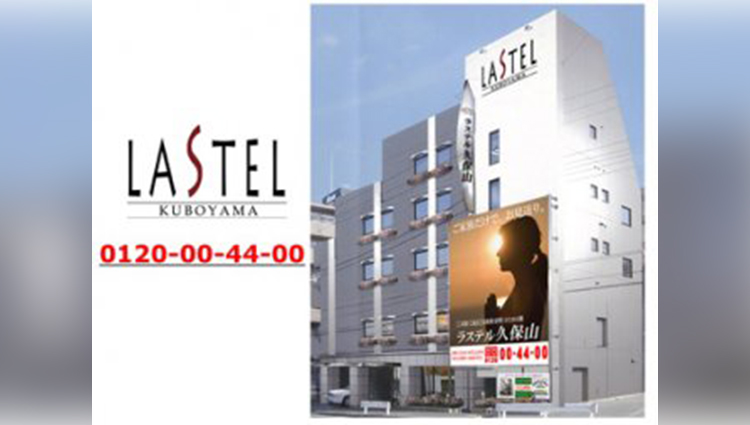 japanese lastel hotel for dead people
