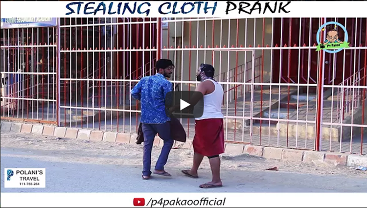 STEALING CLOTH PRANK By Nadir Ali and Ahmed in P4 Pakao 2017