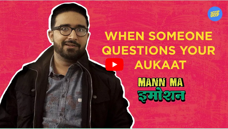 ScoopWhoop When Someone Questions Your Aukaat