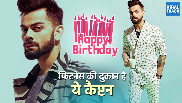 happy birthday the captain of indian team virat kohli