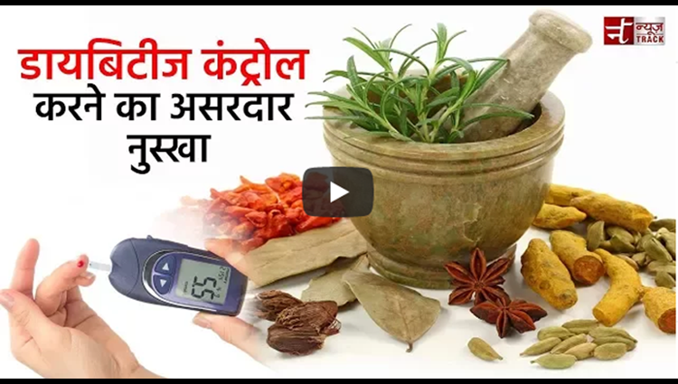 sugar Control Tips In Hindi