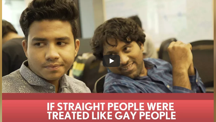 If Straight People Were Treated Like Gay People