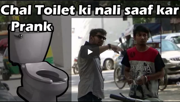 Toilet ki nali saaf kar Pranks In India 2017 Unglibaaz