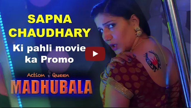 Sapna Choudhary First Bollywood film Promo Action Queen Madhubala