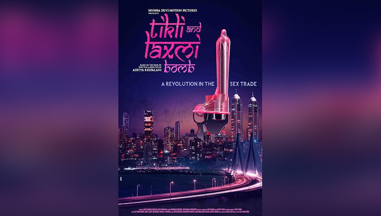 Tikli and Laxmi Bomb Poster Now the revolution begins in the sex trade